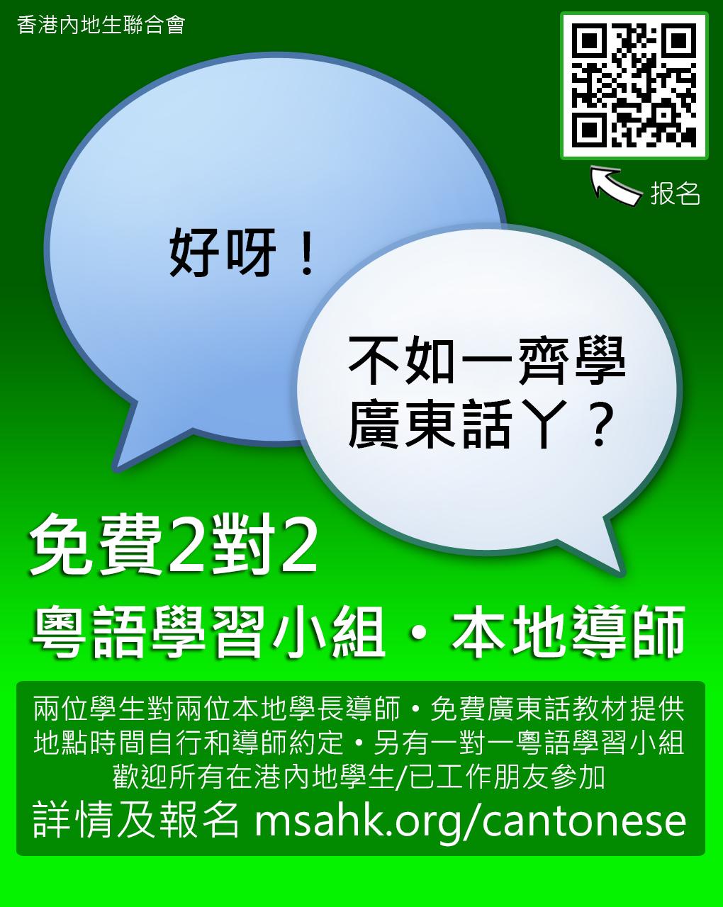 香港机构结构图